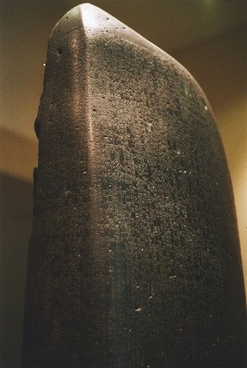 Code de Hammurabi (Code on the Hammurabi Stone) discusses the existence of slavery centuries before Africa was colonized and subdivided.